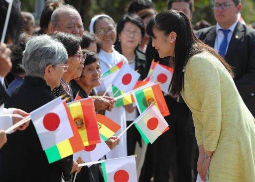 Princess Mako of Japan visits Okinawa, Bolivia